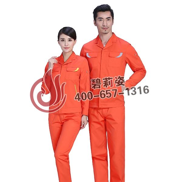 工作装制服