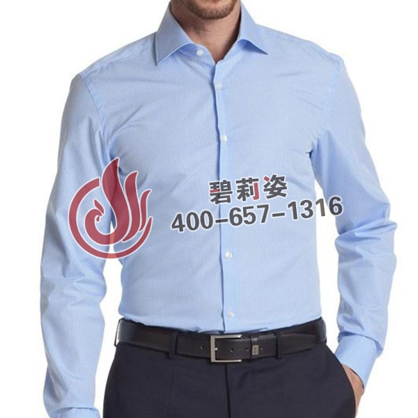 男女衬衫定制